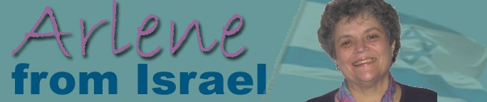 Arlene From Israel