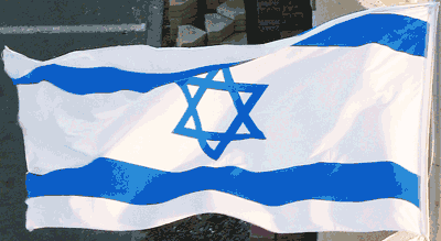 israeli-flag-edit-web1-4a3ac29fe9e8236e18d94d1b64d23d7542819a32