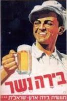 Franz-Krausz+-+Nesher+Beer-1d76ae032bd704139b99e56f991afa900809b585