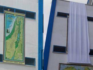 gaza+school-256c4c1fe124fd7b4ba6b6de8a50f0b92c689fce