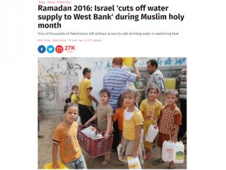 water+ramadan_-a0554f6e81af0523ef587ce4899d7f7b91dc810f