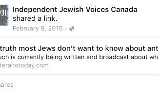 IJV+Facebook+Holocaust+Denial-a848484ddc2c0bfd6f7299b9e0e5f65b73e4914e