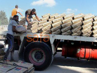 cement+rafah-60a2b69f294b17166facf6b12643255e6ae76546