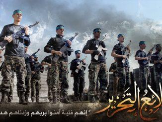 jihad+camp-13c6ac37d300382c45ccc7a5ba535bdf7c11ef01