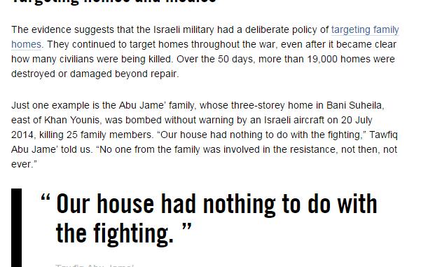 amnesty changes abu jame story but still blames israel 24 6 magazine