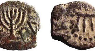 ancient_menorahs7b-434e60e846d009444a58d9b079c0416fc5263b20