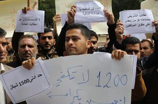 protest+hamas-53c5072625d3a08abf47e6ff623efc09332056b4