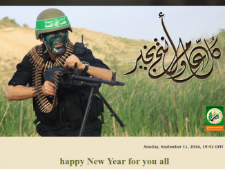 happy+eid+2-6e9c64997d4de862fda745d24555a2b1f0d0e606