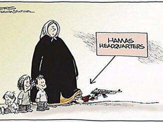 hamas-headquarters-1c3747ed7429b183bb4f73b52e00edaf0fc1222f