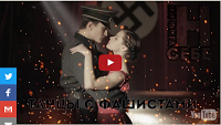dance+nazi-0a82bb7cd7d753324101e30a95000652a30b9ee7