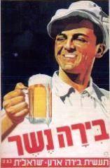 Franz-Krausz+-+Nesher+Beer-a674d1daf2401887811e6139480f86febbb00a89