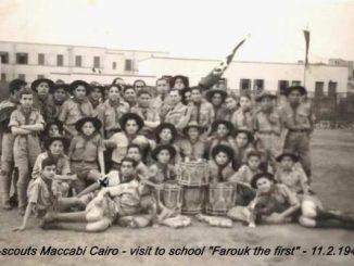 1943-02+Maccabi+Cairo_banner-3d787fce2f8916dae1ee8db5139dbe35d3717d03