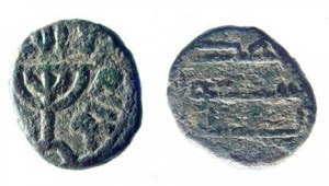 Islamic-Bronze-Coin-with-5-branched-Menorah-300x170-a6d99ece4011ef8312f5e3828c06eb3837ae3ab3