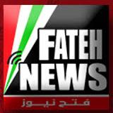 fateh-c39004c7806fc62bdc1ed12998bff8d2963f1a68