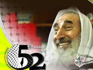 fatah+yassin-a9e1a6187b8e1f737e1dff79b1ea38c469cc161c
