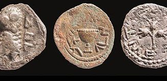 temple-mount-sifting-project-coins-d4e1ed3a5e3a7d6110981f99654cd6d1e40d693f