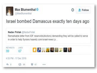 MB+Israel+bombed+Damascus-abee9c9769bbfdb0d0b37774492a4d5f7e42abc2