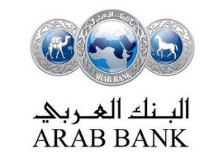 arab+bank-6248b86ea503e62862699bc0aa6978167366c460