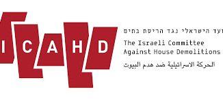 logo_ICAHD__3_-8967dd1e71981530a8b7f31410ca594434d1143d