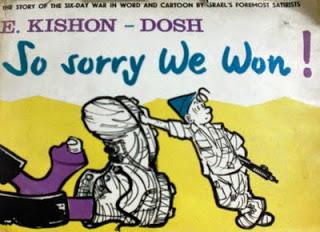Israel_cartoon.bmp-7017f4d79cc90a524b9b5c9792785efb18ed11db