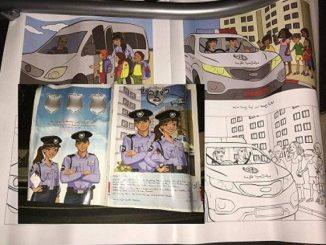 Arab-police-Israeli-coloring-book-98dac6de8ea8e45984b11a5b9099c85a23525640