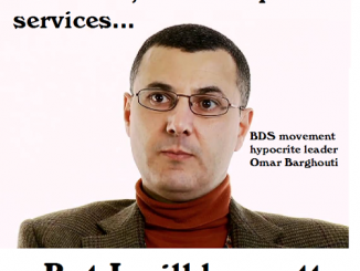 barghouti-8be3a4d7bc710caf5bfeef71c3b5e10b31fd6add