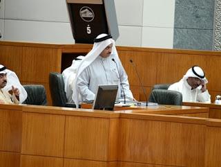 kuwaitp-bbaa21987bd648bce405479d34a49080383da987