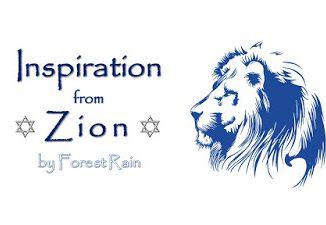 inspiration+from+zion+banner-8fbd6787d7c1d96d03c58251167dc52ec9ada77b