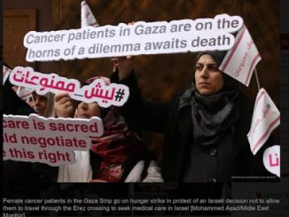 2017_04_21+Gazan+protest+by+cancer+patients-45a304b708466bd0ee2298ca4bef7671951e0a3e