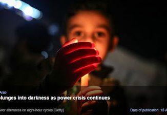 2017_04_18+Darkness+in+Gaza-33846d2edb7e956d6bc3f98da030887bd98b7da2