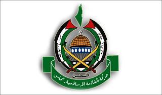 logo+hamas-3a824f5466b9f0f52204971cd876b8b799d07261