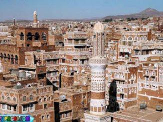 Lewis-031717-Old-Sanaa-City-Capital-of-Yemen-696x467-d9b686f2ccc38fcc47e5fb3cddf4830dfbc41e1b