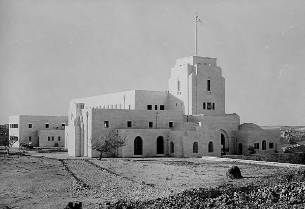 Armon Hanatziv, in the days of the British Mandate
