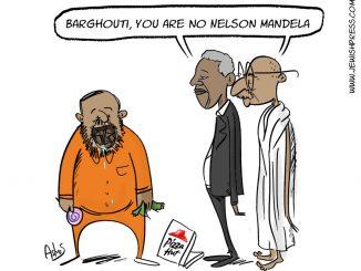 Barghouti-Not-Nelson-Mandela-4117917c1e47285f97c20020985a9aae844a99df