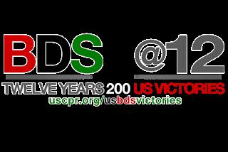 BDS12-1024x683-4269334a29ef23edcc73f06e26a2618f3b11d2f4