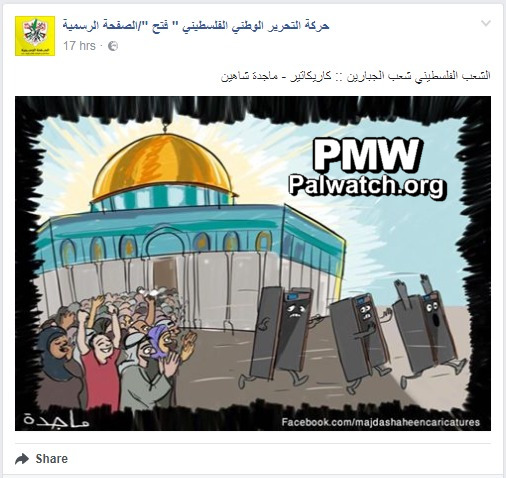 Jew Detector: 07/27 Links Pt1: Clashes Erupt At Temple Mount As Muslim