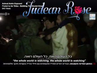 Achvat+Amim+Subversion+of+Israel+for+Kids-178c3ebcbb73a3618471b91ed8400c1a8a8b0590