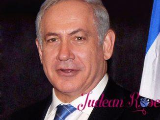 Benjamin_Netanyahu_portrait_Logo-03beadac858e8e5426362f1f53db87b03dd18266