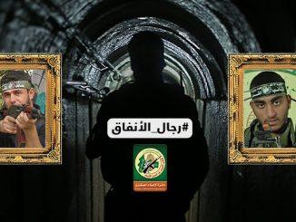 tunnels-51e9a78ca2edb7bb546f146da4fcd0f17e09e1a0