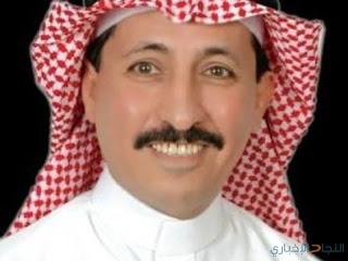 saud-b0c01e82cced0414c2664f493396f713e4a9118c