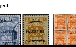 balfour+stamps-017db62cc5fc93839c6d708fb497d8df6e79fe89