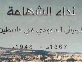1948-154d1d28445f1bdb280999d9b925e763360bfe6a