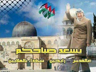 fatah+martyrs-24fa81e5d64af146597dfd1403eb7a187c1848f0