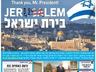 Screenshot-2017-12-7-Israel-Hayom-2c0050cfb4b653315e63d4cc632923ea762a59c8