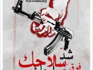 Bloody fist for Jerusalem-47c2d317b95fce20fdbe778645a014ea4efab05a