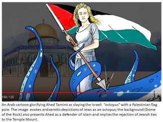 Ahed+vs+Israel+octopus-cab76ae8cb7bc95c03ff3327c4797a65e681d817