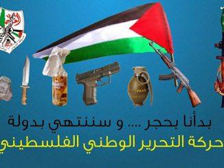 fatah+poster-ae3e93282482963db5a79a55093e48cbb847a1c9