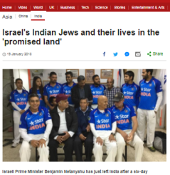 indian-jews-art-86d9759b87969d8a815682b5dd3c265d3a347711