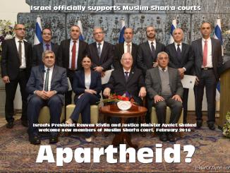 sharia+israel-0c9d343cce1595ef841284736ad741f9e34de02f