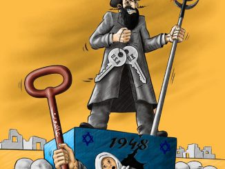 BADIL´s-Antisemitic-Cartoon-2c31f7203e8ab6e9d7ea7d4fa6c23347cd61f93a
